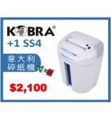 KOBRA +1 SS4 碎 紙 機 (3.8 mm條狀)  A4 合10人