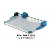 KOBRA 460-HR 厚切滾輪刀 A3+  15張70g (學校首選)