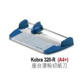 KOBRA 320-R 滾輪切紙刀 A4  5張70g