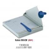 KOBRA 360-EM 切紙閘刀 A4+  15張70g