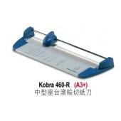 KOBRA 460-R 滾輪切紙刀 A3+ 5張70g